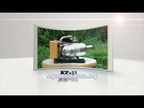 IZ-33 Electric Power Sprayer