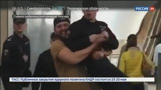 Хулиган поднял и унёс полицейского в московском метро