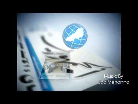 Al Jamhourya -new paper