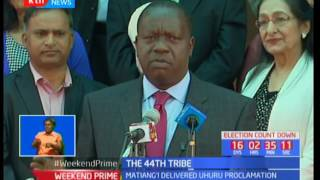 The 44th Tribe : Kenyan Indians recognized