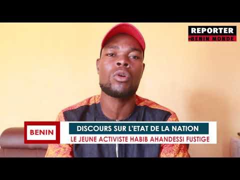 REPORTER BENIN MONDE : LE PRESIDENT DE LA REPUBLIQUE N'A PAS DIT CE QUE LES BENINOIS VEULENT SAVOIR REPORTER BENIN MONDE : LE PRESIDENT DE LA REPUBLIQUE N'A PAS DIT CE QUE LES BENINOIS VEULENT SAVOIR