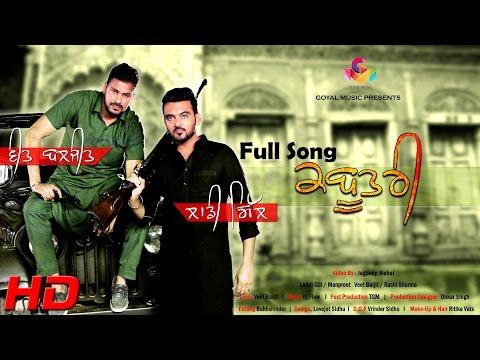 Kabootri ft Laddi Gill  Veet Baljit