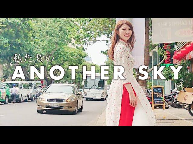 【美容室動画】CREER プロモーションビデオ (採用動画)2020 【私たちのアナザースカイ!!神戸美容室で働く現役美容師のホンネ♪】