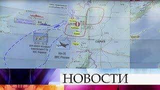 Действия израильских военных, из-за которых был сбит самолет Ил-20, привели к гибели 15 россиян.