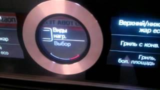 Духовка электрическая Bosch HBG635BB1 от компании Cthp - видео