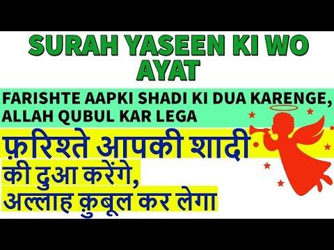 Yaseen все видео по тэгу на igrovoetv online