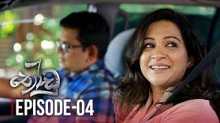 Thoodu | Episode 04 - (2019-02-19) | ITN