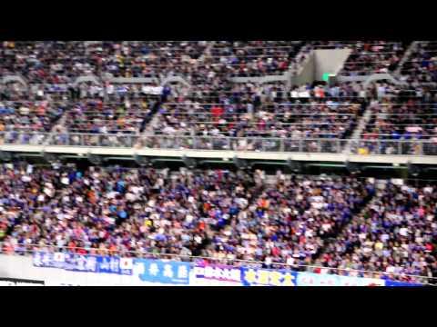 Penyokong bolasepak Japan Olimpik VS Malaysia Olimpik [Tosu, 21 September 2011]