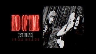 Kadr z teledysku End of Time (Taste of Heaven) tekst piosenki KEiiNO