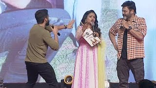 Suma Funny Questions To Venkatesh And Naga Chaitanya | Venky Mama Musical Night | NTV Entertainment