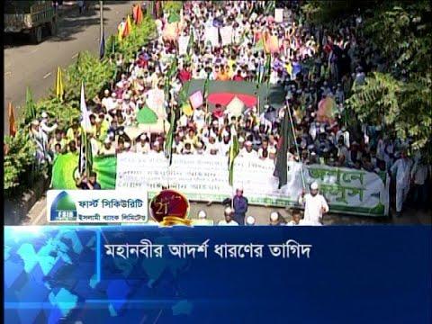 শান্তি-সম্প্রীতি অক্ষুন্নে আল্লাহর রহমত কামনায় চট্টগ্রামে জশনে জুলুস | ETV News