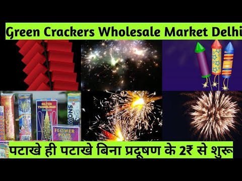 Crackers Wholesale Market In Delhi 2019 Cheapest Crackers Market In Delhi Cheap Price retail