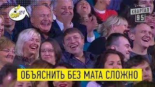 Нереальный РЭП! Кличко дятел Путин пытался взять за... Янукович в ШОКе