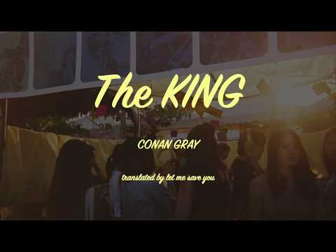 The King - Conan Gray Lyrics W/ Thai Sub