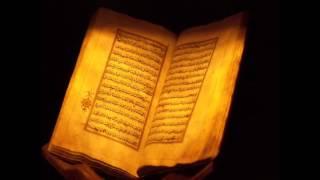 Коран. Сура 17 АЛЬ-ИСРА