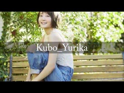 【声優動画】コミケ89で流れた久保ユリカのデビュー報告コメント