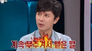 """[HOT] 라디오스타 - 김민종 거친욕설 방송사고, 김구라 """"선구자네"""" 감탄 20130918"""