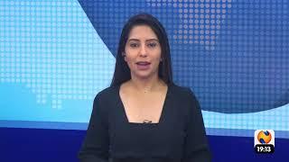 NTV News 13/11/2020