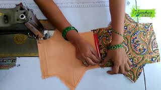 How To Make Clutch Purse With Fabric Cloth || DIY Clutch Purse/Pouch Sewing Tutorial