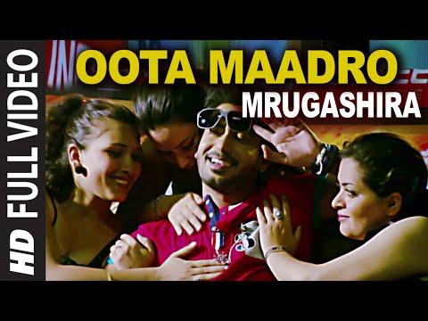 Oota Maadro Full Video song    Mrugashira    Prajwal Devaraj, Manasa