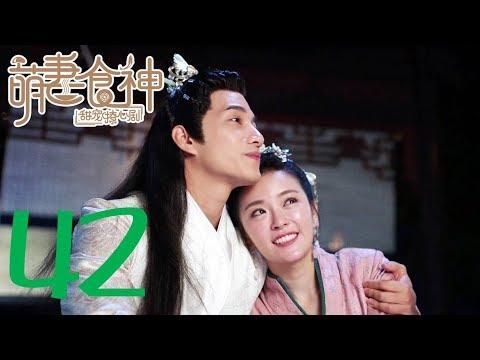 【萌妻食神 第2季】Cinderella Chef S2 EP42 种丹妮/徐志贤穿越时空秀恩爱 百纳热播剧场