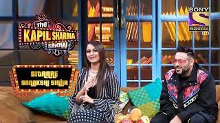 कौन हैं Sonakshi के Top 3 Stylish Personalities?   The Kapil Sharma Show   Sitaare