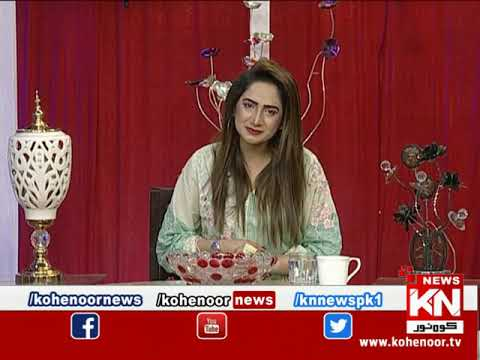 Good Morning 09 June 2020 | Kohenoor News Pakistan