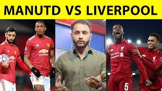 Premiere League:Man Utd Vs Liverpool Preview | Sports Tak
