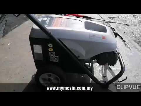 Lutian High Pressure Cleaner