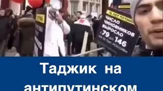 Все русские против Путина а Таджик защищает его ( митинг в Лондоне )