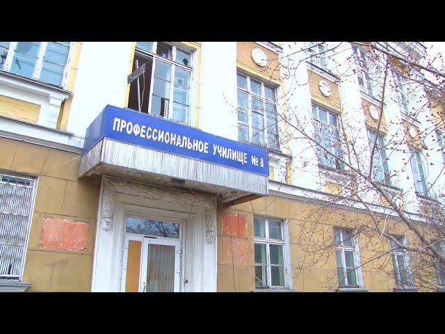 Здание бывшего училища передадут школе №10
