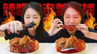 地獄辣!韓式辣醬X台式胖老爹吃播🔥|金針菇的ASMR|찐쩐꾸