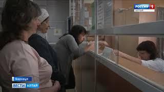 В Алтайском крае зарегистрированы три случая кори