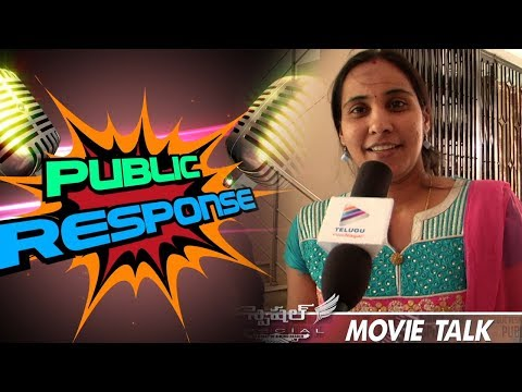 special-movie-review-by-public