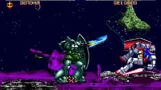 アーケードゲーム「機動戦士ガンダム」プレイ動画サンプル