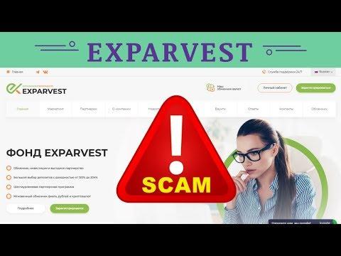 Exparvest.com отзывы 2019, mmgp, SCAM, НЕ ПЛАТИТ, ВЫПЛАТЫ ОСТАНОВЛЕНЫ 28 01 2019