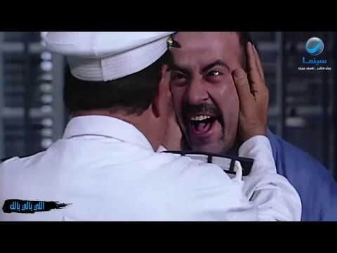 """مشاهد مميزة- كوميديا اللمبي في السجن """"اللي بالي بالك"""""""