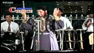 Ucha Dar Babe Nanak Da - Gurdas Mann