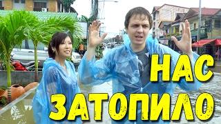 Нас затопило на Самуи. Отдых под ливнем. Наводнение в Таиланде