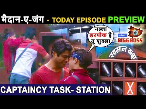 Biggboss 13, Day 67, Today Episode Preview, Captaincy Task, Siddharth shukla push asim again, fights
