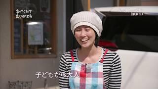 あってくれてありがとう:ベーカリー・アン(栗東市)編