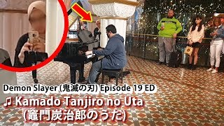 I played DEMON SLAYER EP19 on piano in public | Kamado Tanjiro no Uta