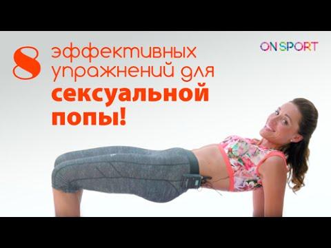 Методика для похудения вред