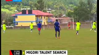 Scoreline: Migori County football talent search