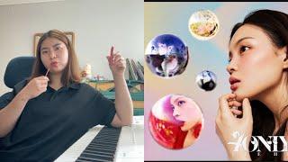 이하이 - 빨간립스틱 피아노 커버