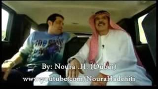 الضيف ضيفك مع سعد الصغير و عبدالله بالخير 1/4 تحميل MP3