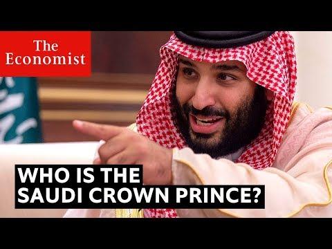 Saudi Arabia's crown prince: who is Muhammad bin Salman? | The Economist