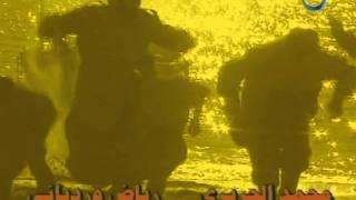 مقدمة مسلسل اخوة التراب الجزء الاول تحميل MP3