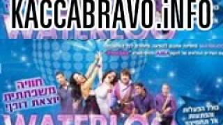 билеты Kacca Bravo info на спектакли дети в Израиле