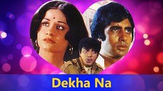Dekha Na Haye Re - Kishore Kumar Best Song    Bombay To